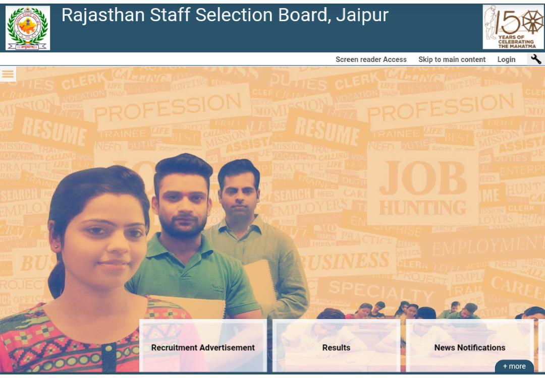 राजस्थान कर्मचारी चयन बोर्ड