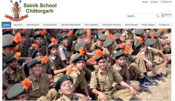 चितौड़गढ़ सैनिक स्कूल भर्ती 2021