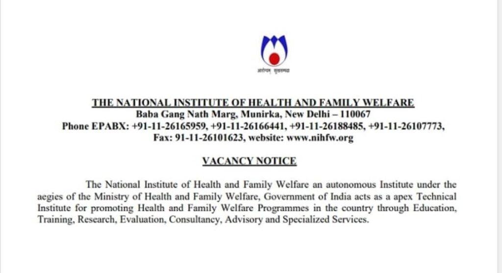 NIHFW Bharti 2021