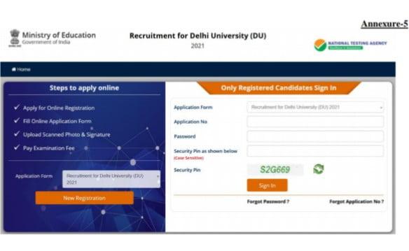 NTA Dehli University Bharti 2021