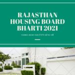 Rajasthan Housing Board Bharti 2021 : आवासन मंडल भर्ती जल्द जारी होगा नोटिफिकेशन