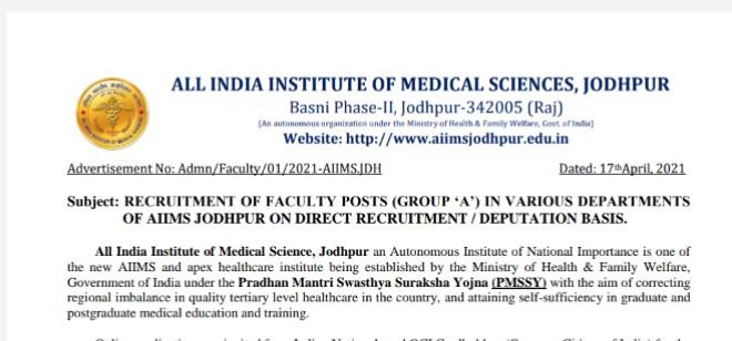 Jodhpur AIIMS Recruitment 2021