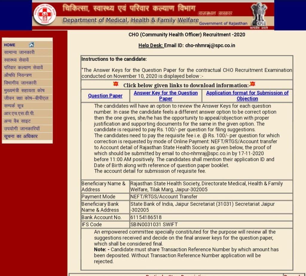 Rajasthan UTB Bharti 2021