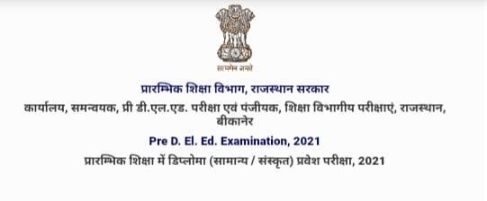 Rajasthan BSTC Exam 2021