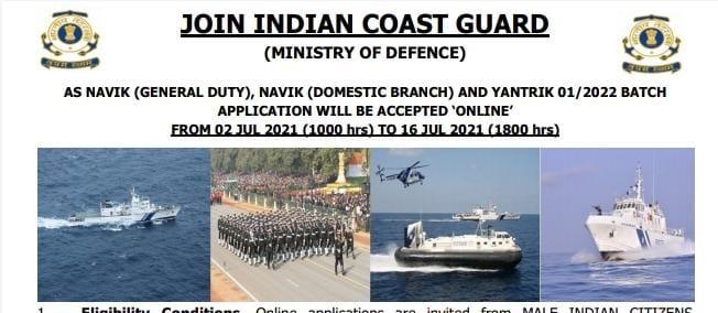Indian Coast Guard Navik and Yantrik Bharti 2021