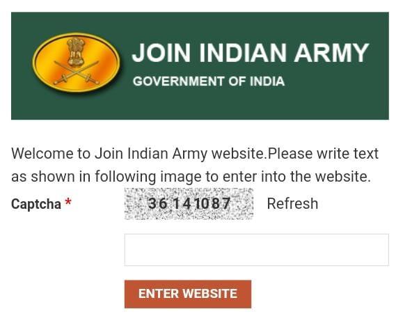 Rajputana Rifles Group C Bharti 2021
