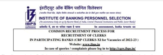 IBPS Clerk Bharti 2021