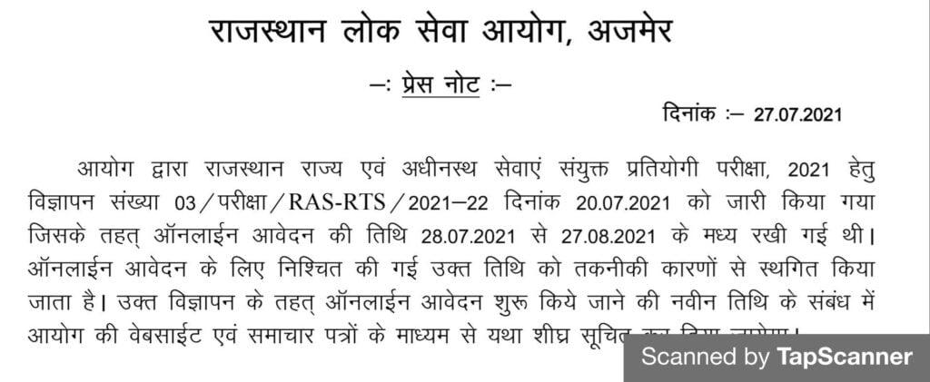 Rajasthan RAS Notification 2021