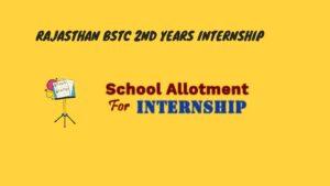 Rajasthan BSTC 2nd Years Internship 2021